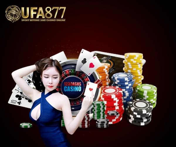 ufabet เว็บอันดับ1ในไทย