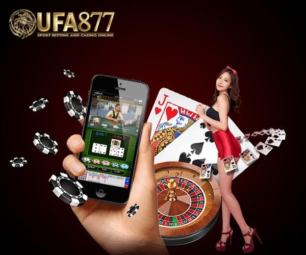 เว็บไซต์ ufabet168